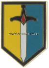 us army csib 1st maneuver enhancement brigade