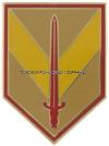 us army csib 1st sustainment brigade