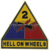 us army csib 2nd armored division