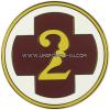us army csib 2 medical brigade