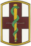 us army csib 1 medical brigade