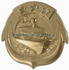 us navy small craft badge