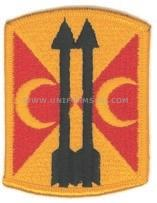 212 field artillery brigade full color patch