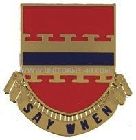 army 226 engineer battalion unit crest